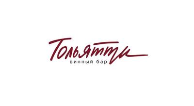 Photo of Wine Bar Тольятти at Рыбацкая Ул., 4, Санкт-Петербург 197198, Russia