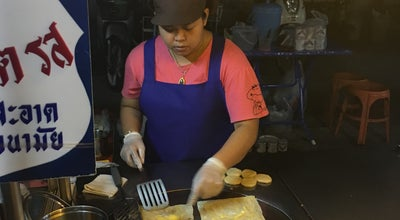 Photo of Dessert Shop โรตี อมต รส at Thailand