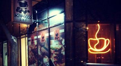 Photo of Coffee Shop Эспрессо Бар at Ул. Ауэзова, 2, Астана 010000, Kazakhstan