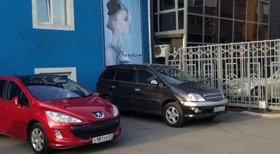 Photo of Dance Studio Тодес | Todes at Ул. 8 Марта, 24г, Красноярск, Russia