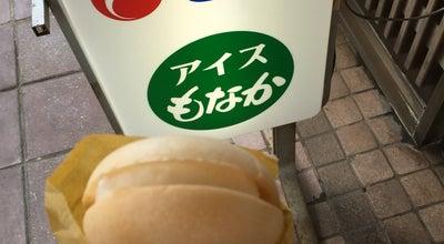 Photo of Ice Cream Shop 巴屋本店 at 日本, 呉市, Japan