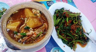 Photo of Vegetarian / Vegan Restaurant Ju Fu Vegetarian Restaurant at Malaysia