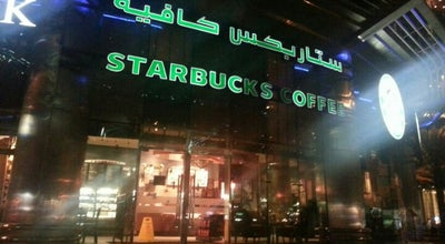 Photo of Coffee Shop Starbucks at Number One, Dubai, United Arab Emirates