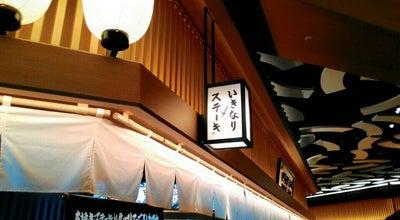 Photo of Steakhouse いきなり!ステーキ イオンモール常滑店 at りんくう町2丁目20番3, 常滑市 479-0882, Japan