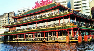 Photo of Chinese Restaurant Sea Palace at Oosterdokskade 8, Amsterdam 1011 AE, Netherlands