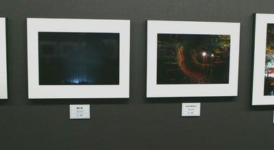 Photo of Art Gallery 富士フォトギャラリー at 柴崎1-67-1, 調布市 182-8686, Japan