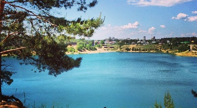 Photo of Lake Озеро Изумрудное (Карьер) at Односторонняя Парковая Ул., Казань, Russia