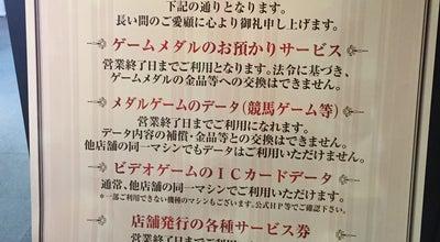 Photo of Arcade ボヤージュ at 下依知333-4, 厚木市 243-0806, Japan
