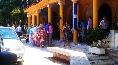 Photo of Church Ευαγγελισμός Θεοτόκου at Σαπφούς 20, Καλλιθέα 176 76, Greece