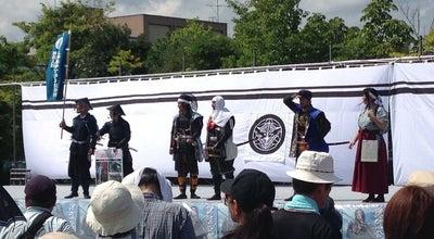 Photo of Park 春日山公園 at 大豆1丁目12, 上越市, Japan