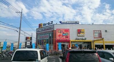 Photo of Arcade スクウェアワン 幸手店 at 上高野2142-1, 幸手市, Japan
