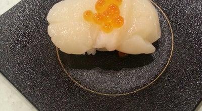 Photo of Sushi Restaurant かっぱ寿司 茂原店 at 小林1978-32, 茂原市 297-0074, Japan