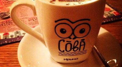 Photo of Coffee Shop Сова Эспрессо Бар at Абылай Хана,113, Алматы, Kazakhstan