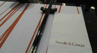 Photo of Chinese Restaurant 粥麵莊 Noodle & Congee Corner at Grand Lisboa,, Macao