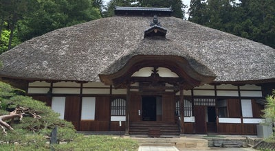 Photo of Buddhist Temple 常楽寺 at 別所温泉2347, 上田市 386-1431, Japan