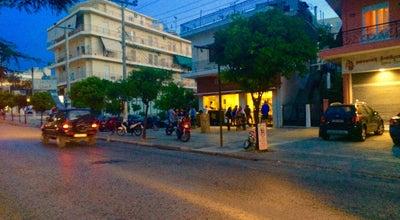 Photo of Coffee Shop Coffee Island at Λεωφ. Μαρίνου Αντύπα 54, Ηλιούπολη 163 41, Greece