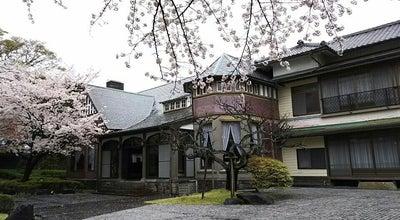Photo of Historic Site 海上自衛隊 田戸台分庁舎(旧海軍横須賀鎮守府長官官舎) at 田戸台90, Yokosuka, Japan
