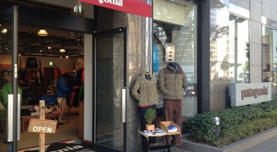 Photo of Boutique パタゴニア 名古屋 at 丸の内3-20-17, 名古屋市中区 460-0002, Japan