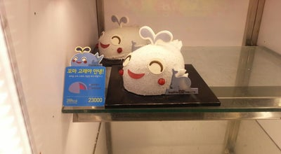 Photo of Ice Cream Shop Baskin Robbins 31 at 광명로 899, Saemkkumi, South Korea