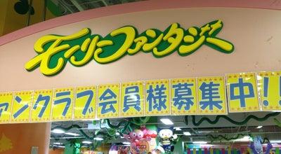 Photo of Theme Park モーリーファンタジー 川口前川店 at 前川1-1-11, 川口市 333-0842, Japan