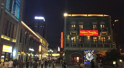 Photo of Art Gallery 杜莎夫人蜡像馆 Madame Tussauds Wuhan at 21 Hanjie St., Wuhan, 湖北, China