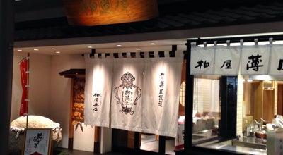 Photo of Dessert Shop 柏屋 本店 at 中町11-8, 郡山市 963-8004, Japan