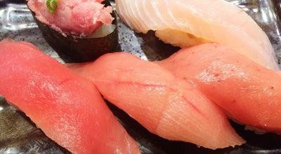 Photo of Sushi Restaurant がってん寿司 新座店 at 東2-5-11, 新座市 352-0002, Japan