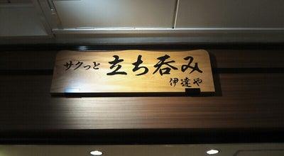 Photo of Sake Bar サクっと立ち呑み伊達や at 青葉区中央1-1-1, 仙台市 980-0021, Japan