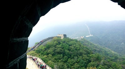 Photo of Mountain Great Wall (Mutianyu) at China