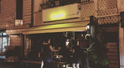 Photo of Cafe elv cafe at 栄町6-16, 長崎市 850−0875, Japan