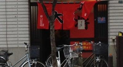 Photo of Food ラーメン大将 北18条店 at 北18条西5-2-1, 札幌市 001-0018, Japan