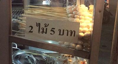 Photo of BBQ Joint ลูกชิ้นปิ้งอ้วน ประตูชัย at Thailand