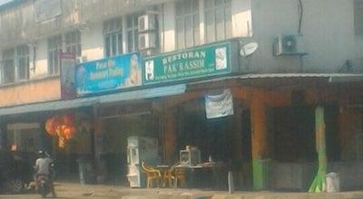 Photo of Arcade Restoran Pak Kassim at Lorong Aneka, Taman Aneka, Teluk Kemang, Malaysia