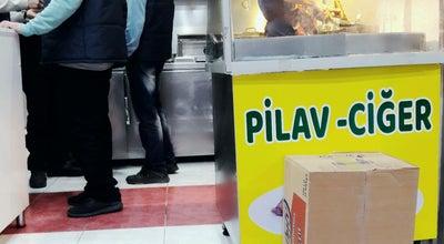 Photo of Burger Joint Edro Döner & Kokorec at Turkey