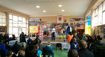 "Photo of Martial Arts Dojo СК ""Джеб"" at Ukraine"