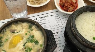 Photo of Korean Restaurant Lee's Tofu at 1743 W Redondo Beach Blvd, Gardena, CA 90247, United States