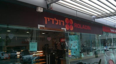 Photo of Bakery Roladin at 35 Maskit St, Herzliya, Israel