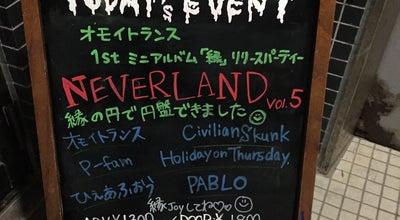 Photo of Rock Club Okinawa Cyber-Box at Japan