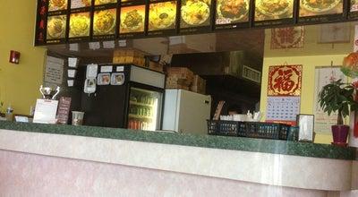 Photo of Asian Restaurant China Palace at 1581 S Sumter Blvd, North Port, FL 34287, United States