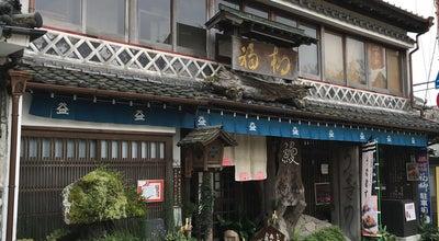 Photo of Japanese Restaurant 福柳 at 沖端町29-1, 柳川市, Japan