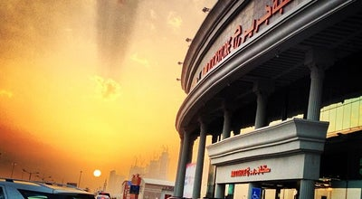 Photo of Bookstore Jarir Bookstore | مكتبة جرير at Northern Ring Rd. الطريق الدائري الشمالي, Riyadh, Saudi Arabia