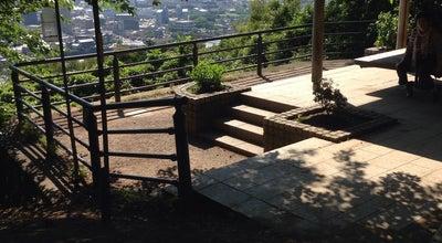 Photo of Historic Site 大吉山展望台 at 宇治市, Japan