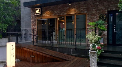 Photo of Japanese Restaurant 오젠 at 강남구 봉은사로68길 6-5, 서울특별시 135-509, South Korea