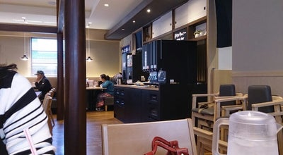 Photo of Diner 大戸屋 ごはん処 上福岡店 at 鶴ケ岡3‐10‐22, ふじみ野市, Japan