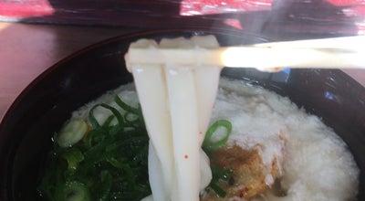Photo of Food 吉田屋 at 塔原東5-11-1, 筑紫野市, Japan