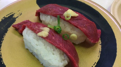 Photo of Sushi Restaurant はま寿司 薩摩川内店 at 御陵下町20-36, 薩摩川内市, Japan