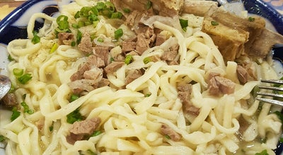 Photo of Asian Restaurant NAVAT чайхана at Ул. Тоголок- Молдо, Бишкек, Kyrgyzstan