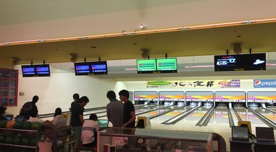 Photo of Bowling Alley スポーツプラザ WAVE40 at 大和田町68-1-2, 福井市, Japan