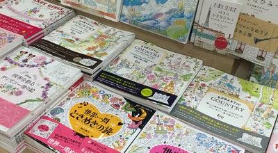 Photo of Bookstore Books Tokyodo/Paper Back Caféふじみ野店 at うれし野2-10-87, ふじみ野市, Japan