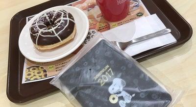 Photo of Donut Shop ミスタードーナツ ユニモちはら台ショップ at ちはら台西3-4, 市原市 290-0143, Japan